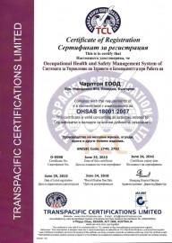 OHSAS 1801:2007